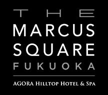 【公式】ザ マーカススクエア福岡 (THE MARCUS SQUARE FUKUOKA)