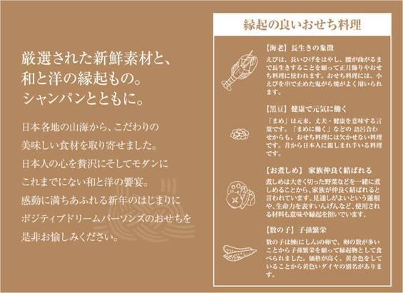 20141209_02.jpg